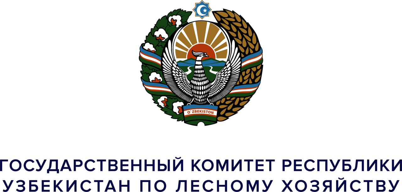 The State Forestry Committee of Uzbekistan